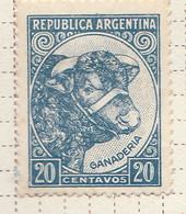 PIA - ARGENTINA -1951 : Serie Corrente - Produzione : Buoi  - (Yv  511) - Usati