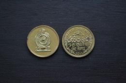 Sri Lanka 1 Rupee EF COIN CURRENCY ASIA Random Year - Sri Lanka
