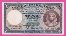 EGYPTE - 1 Pound  15 07 1942  - Pick 22c - Egypte