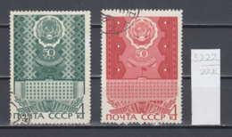22K3222 / 1970 - Michel Nr. 3800-3801 Used ( O ) Udmurt , Kalmyk Autonomous Soviet Socialist Republic , Russia - 1923-1991 USSR