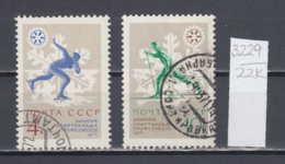 22K3229 / 1970 - Michel Nr. 3825-3826 Used ( O ) The 8th Trade Unions' Winter Spartakiada , Russia Soviet Union - 1923-1991 USSR