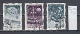 "22K3230 / 1970 - Michel Nr. 3838-3840 Used ( O ) Soviet Automatic Station ""Luna-16"" Space , Russia Soviet Union - 1923-1991 USSR"