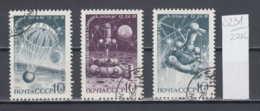 "22K3231 / 1970 - Michel Nr. 3838-3840 Used ( O ) Soviet Automatic Station ""Luna-16"" Space , Russia Soviet Union - 1923-1991 USSR"