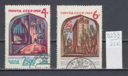 22K3233 / 1969 - Michel Nr. 3644-3645 Used ( O ) 2500th Anniversary Of Samarkand Registan Square , Russia Soviet Union - 1923-1991 USSR