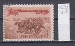 """22K3235 / 1969 - Michel Nr. 3650 Used ( O ) """"Horse-drawn Machine-guns"""" 1925, M. Grekov , Russia Soviet Union - 1923-1991 USSR"""