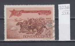 """22K3236 / 1969 - Michel Nr. 3650 Used ( O ) """"Horse-drawn Machine-guns"""" 1925, M. Grekov , Russia Soviet Union - 1923-1991 USSR"""