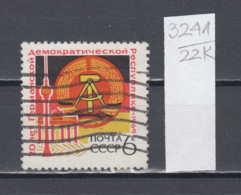 22K3241 / 1969 - Michel Nr. 3677 Used ( O ) 20th Anniversary Of German Democratic Republic , Soviet Union Russia - 1923-1991 USSR