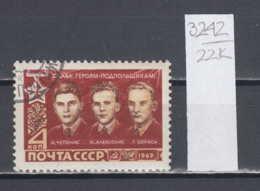 22K3242 / 1969 - Michel Nr. 3675 Used ( O ) Heroes Of The World Second War G. G. Boris (1920-1944) , Soviet Union Russia - 1923-1991 USSR