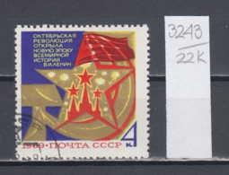 22K3243 / 1969 - Michel Nr. 3680 Used ( O ) 52th Anniversary Of Great October Revolution , Soviet Union Russia - 1923-1991 USSR