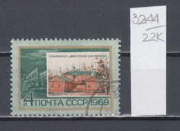 22K3244 /  1969 - Michel Nr. 3681 Used ( O ) The House-museum Of V.I. Lenin In Ulyanovsk. , Russia Soviet Union - 1923-1991 USSR