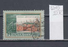 22K3245 /  1969 - Michel Nr. 3681 Used ( O ) The House-museum Of V.I. Lenin In Ulyanovsk. , Russia Soviet Union - 1923-1991 USSR