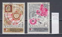 22K3250 /  1969 - Michel Nr. 3694-3695 Used ( O ) Space Exploration Venus And Radio-telescope , Russia Soviet Union - 1923-1991 USSR