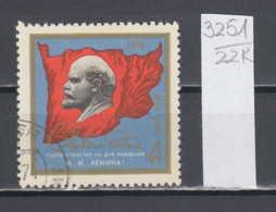 22K3251 /  1969 - Michel Nr. 3699 Used ( O ) Lenin , Happy New Year , Russia Soviet Union - 1923-1991 USSR