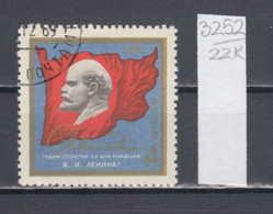 22K3252 /  1969 - Michel Nr. 3699 Used ( O ) Lenin , Happy New Year , Russia Soviet Union - 1923-1991 USSR