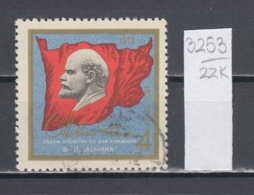 22K3253 /  1969 - Michel Nr. 3699 Used ( O ) Lenin , Happy New Year , Russia Soviet Union - 1923-1991 USSR