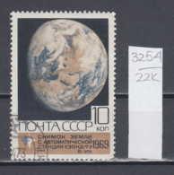 22K3254 /  1969 - Michel Nr. 3709 Used ( O ) Space Exploration , Russia Soviet Union - 1923-1991 USSR