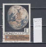 22K3255 /  1969 - Michel Nr. 3709 Used ( O ) Space Exploration , Russia Soviet Union - 1923-1991 USSR