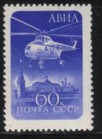 Russie - URSS 1960 Yvert PA 112 Neuf** MNH (AB87) - Ungebraucht