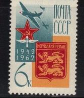 Russie - URSS 1962 Yvert PA 114 Neuf** MNH (AB87) - Nuovi