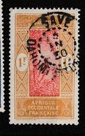 DAHOMEY YT 91 Oblitéré SAVE 1920 - Gebraucht