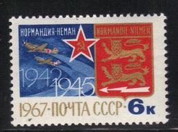 Russie - URSS 1967 Yvert PA 123 Neuf** MNH (AB87) - Nuovi