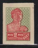 Russie - URSS 1923/35 Yvert 245A  Neuf** MNH (AB87) - Nuevos