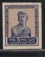 Russie - URSS 1923/35 Yvert 245C  Neuf** MNH (AB87) - Nuevos