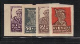 Russie - URSS 1923/35 Yvert 242/43/44/45  Neufs** MNH (AB87) - Nuevos