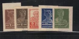 Russie - URSS 1923/35 Yvert 237/38/40/41 Neufs** MNH Et 239 Neuf* Trace De Charnière (AB87) - Nuevos