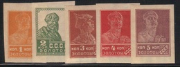 Russie - URSS 1923/35 Yvert 231/32/33/34/35 Neufs** MNH (AB87) - Nuevos