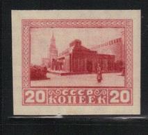 Russie - URSS 1925 Yvert 330 Neuf** MNH (AB86) - Nuevos
