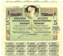 """Société Athenienne D'Automobiles """"ATHENA"""" S. A. (top Déco) - Automobile"""