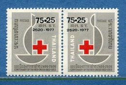 Thaïlande - YT N° 810 Et 811 - Neuf Sans Charnière - 1977 - Thailand