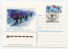 "USSR 1986 ENTIER POSTCARD SKI POLAR EXPEDITION ""KOMSOMOLSKAYA PRAVDA"" NEWSPAPER SPP - Spedizioni Artiche"