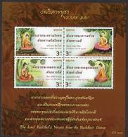 Thailand Thailande Bf 336 Bouddha - Buddhism