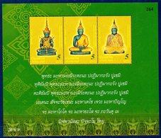 Thailand Thailande Bf 328 Bouddha - Buddhism