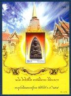 Thailand Thailande Bf 322 Amulette Bouddha - Buddhism