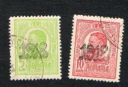ROMANIA   - SG 662.663  -  1918  KING CAROL I,  OVERPRINTED 1918 (COMPLET SET OF 2) - USED ° - 1881-1918: Charles Ier
