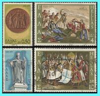 GREECE- GRECE - HELLAS 1971:  Compl. Set Used - Grecia