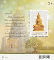Thailand Thailande Bf 282 Bouddha - Buddhism