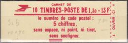 FRANCE CARNET YVERT N° 2059 C3 - NEUF XX - COTE: 17 Euros (10665) - Booklets