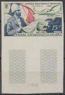 AFRIQUE EQUATORIALE FR: YVERT PA N° 55 ESSAI DE COULEUR POLYCHROME - NEUF XX (7089) - A.E.F. (1936-1958)