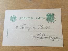 K9 Serbien Ganzsache Stationery Entier Postal P 39 Ortskarte Von Belgrad - Serbie