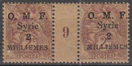 SYRIE:  YVERT N°  26 PAIRE MILLESIME 9 (GC) - NEUF XX - COTE DALLAY: 45 Euros (7352) - Syria (1919-1945)