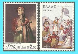 GREECE- GRECE  - HELLAS 1974:  Compl. Set Used - Grecia