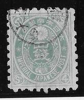 Japon N°50 - Oblitéré - B/TB - Japan