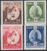 JAPON: YVERT N° 291/294 - NEUFS X - COTE: 55 Euros (4607) - 1926-89 Emperor Hirohito (Showa Era)