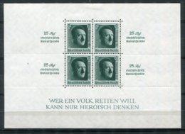 17523 ALLEMAGNE  BF 11 *  9è. Congrès Du Parti National Socialiste à Nuremberg   1937   TB - Blocks & Kleinbögen