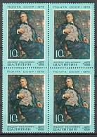 RUSSIA - UdSSR - 1973 - 100ans De La Naissance De Schaliapin - 1v** Mi 4097 Bl De 4 - Unused Stamps