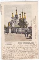 RUSSIE RUSSIA :  MOSCOU :  Eglise De La Naissance De La Vierge - Russland